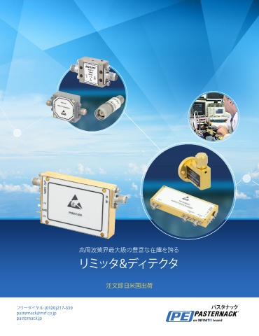 Limiters and Detectors Product Selection Guide